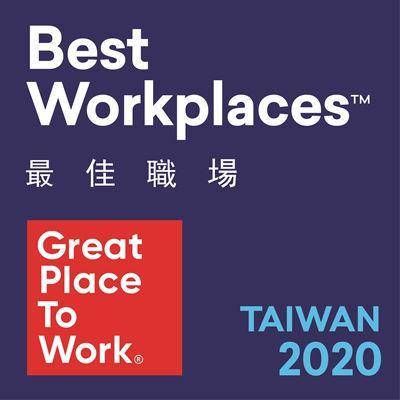 大中華地區最佳職場