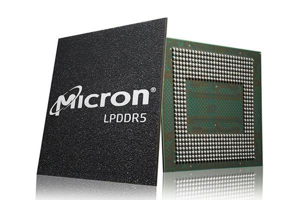 LPPDR5 memory chip